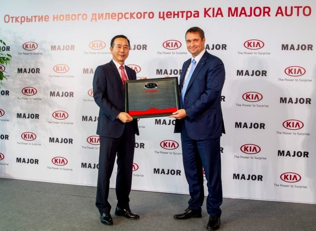 KIA Major Auto