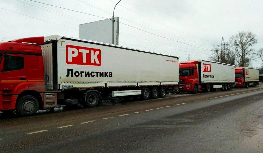 ООО «РТК Логистика»