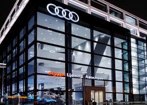 новый дилерский центр Audi